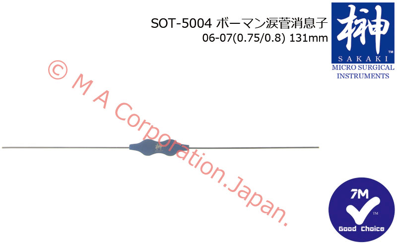 SOT-5004 Lacrimal Probe, 06, and 07(0.75/0.8),131mm