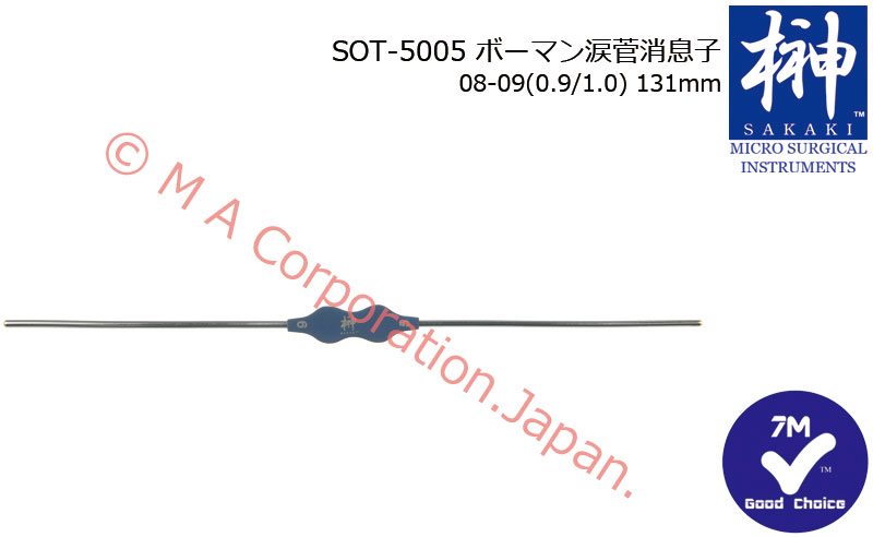 SOT-5005 Lacrimal Probe, 08, and 09(0.9/1.0),131mm