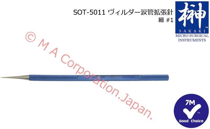 SOT-5011 Lacrimal Dilator, Heavy taper