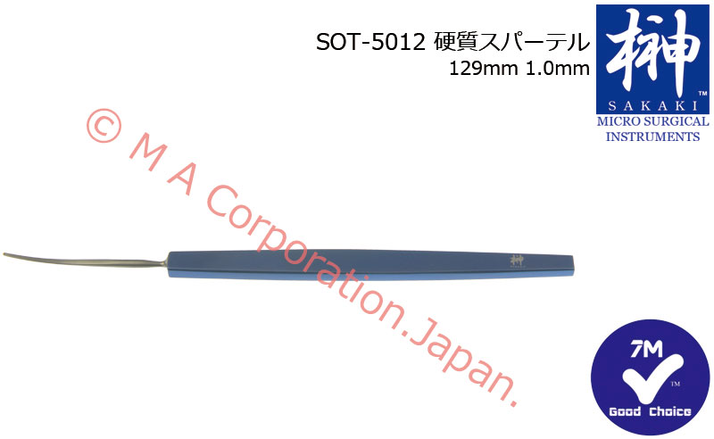 SOT-5012 Iris Spatula,1mm wide