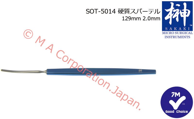 SOT-5014 Iris Spatula, 2mm wide