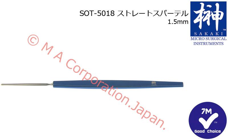 SOT-5018 Straight Spatula