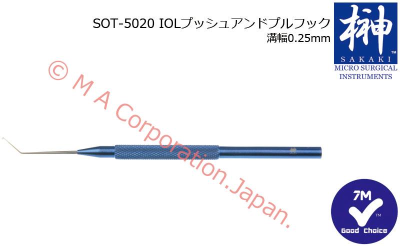 SOT-5020 Kuglen Push-Pull Hook