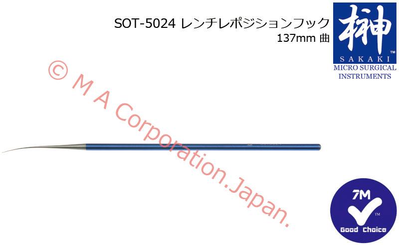 SOT-5024 Hook