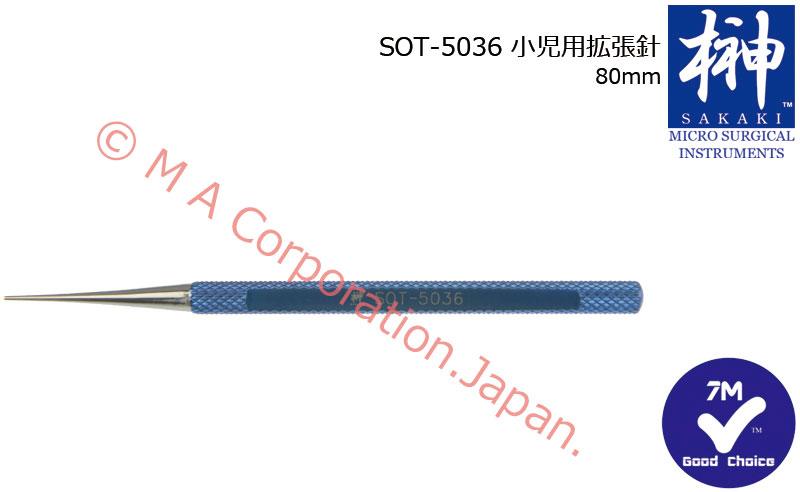 SOT-5036 Lacrimal Dilator, Medium tape, 78mm