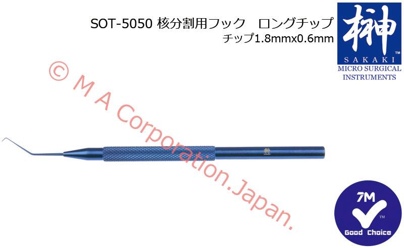 SOT-5050 Separating Hook