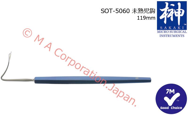SOT-5060 hook