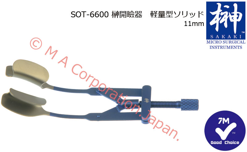 SOT-6600 Speculums