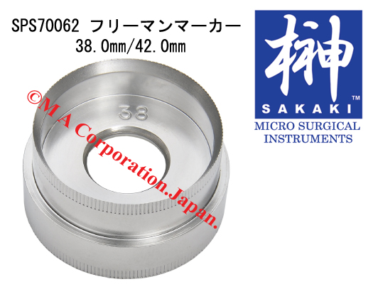 SPS70062 FREEMAN marker