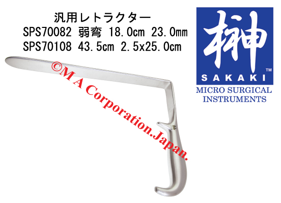 SPS70082 Retractor, General purpose