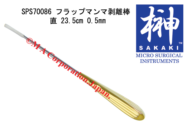 SPS70086 Breast Dissector Flap
