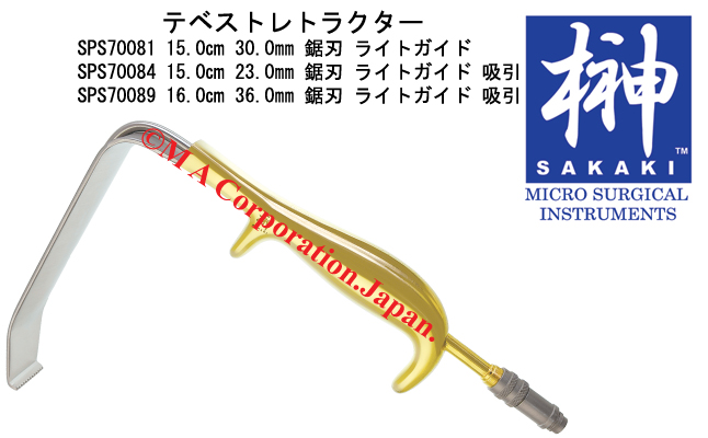 SPS70089 TEBBETS Style Retractors with serrated tip (with light guide  and  suction) Blade 30mm,15cm