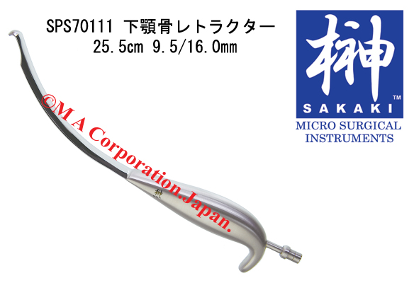 SPS70111 Mandible Retractor
