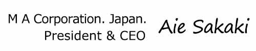 President & CEO Aie Sakaki