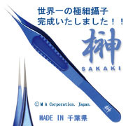 Special Adson forceps, 0.1 x 0.08 tips,127mm